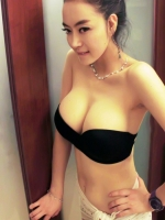 Asian Girls 15