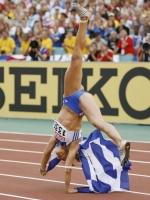 Athlete Camel Toe 10
