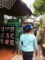 Bali Trip 39