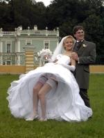 Bride Upskirts 16