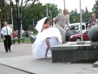 Bride Upskirts 24
