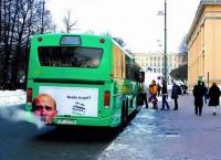 Bus Art 04
