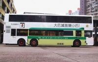 Bus Art 08