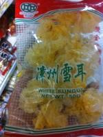 Chinese Market In Girrawheen 05