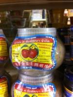 Chinese Market In Girrawheen 13