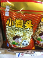 Chinese Market In Girrawheen 16