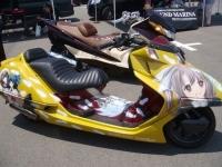 Cool Custom Bikes 20