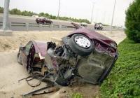 Crashed 15