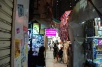 Hong Kong 34