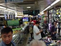 Hong Kong 44