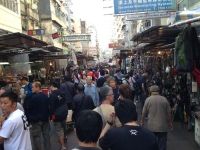 Hong Kong 45