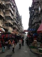 Hong Kong 83