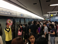 Hong Kong 84