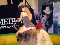 Mechanical Bull Flashing 21