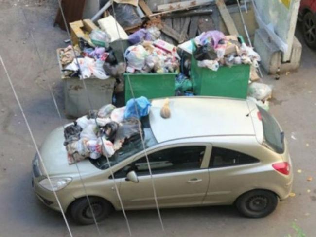 Parking Revenge 15