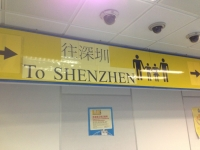 1 Shenzhen 01