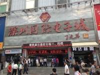 1 Shenzhen 06