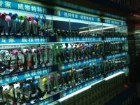 1 Shenzhen 10