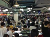 1 Shenzhen 16