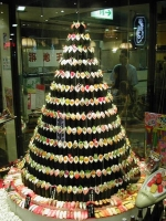 Unusual Christmas Trees 33