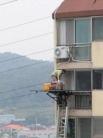 Work Safe 04