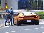 Lambo Apparently Couldn't Outrun The Cop