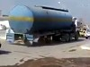 Tyreless Fuel Tanker Does Not Seem Like A Good Idea